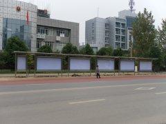 公司成功完成制作广安公交站台