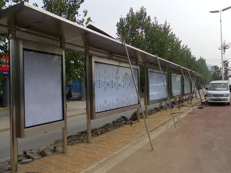 公司成功完成乐山公交站台