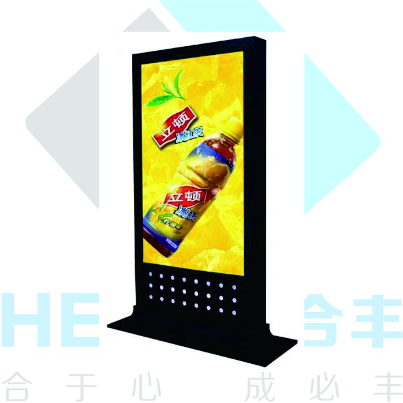 HF-006滚动灯箱