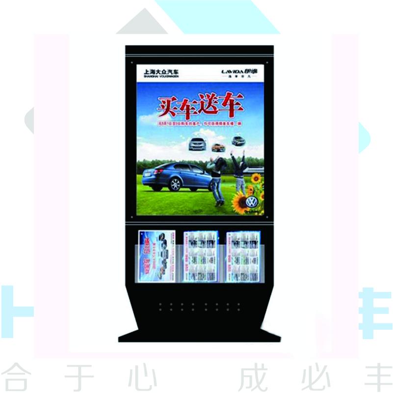 HF-008滚动betway必威体育app