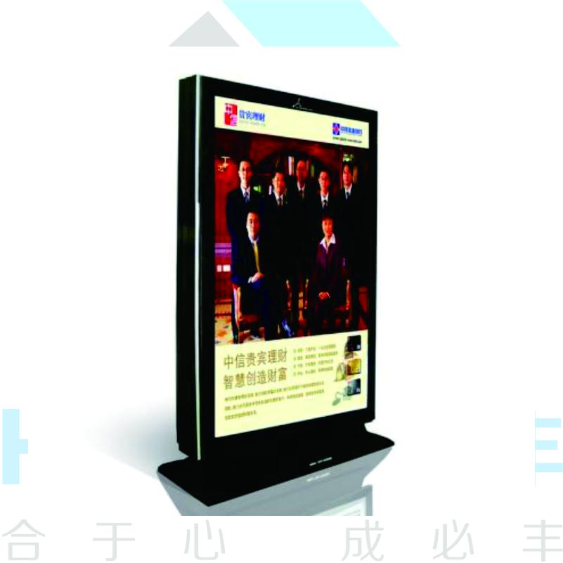 HF-010滚动betway必威体育app