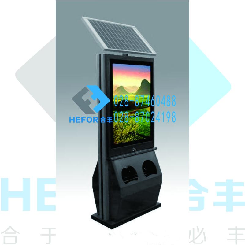HF-007太阳能广告垃圾箱