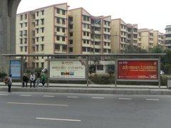 公司成功完成制作郫都区公交站台