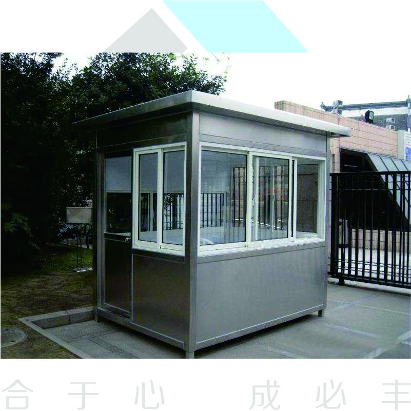 HF-006岗亭