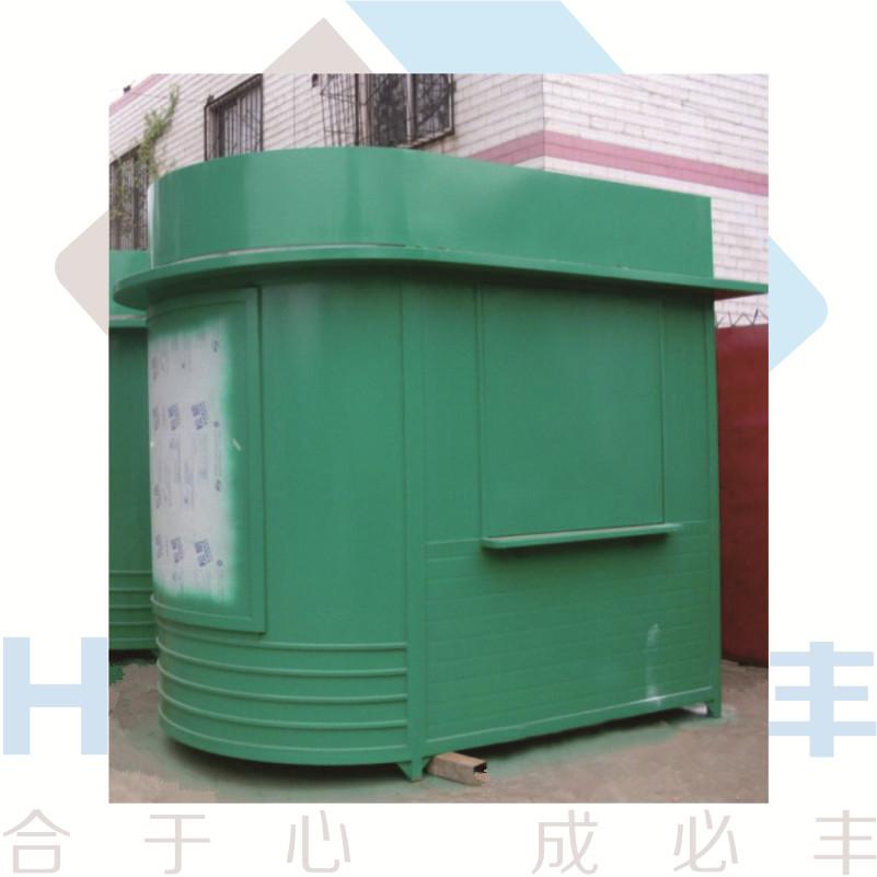 HF-003书报亭