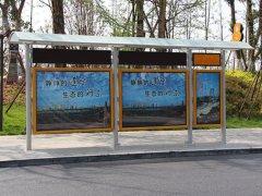 公司成功完成遂宁铝型材公交站台