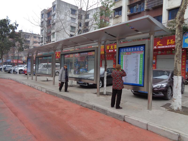 公司成功完成制作宜宾珙县公交站台