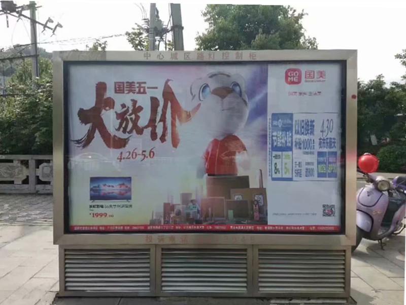 公司成功完成制作贵州遵义灯控滚动灯箱