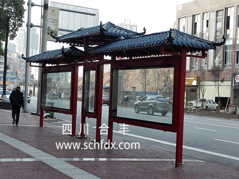 公司成功完成制作贵州赤水仿古公交站台