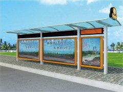HF-007经典公交站台