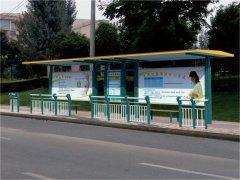 HF-005经典公交站台