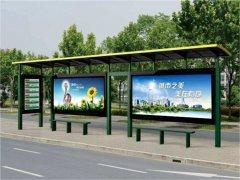 HF-009经典公交站台