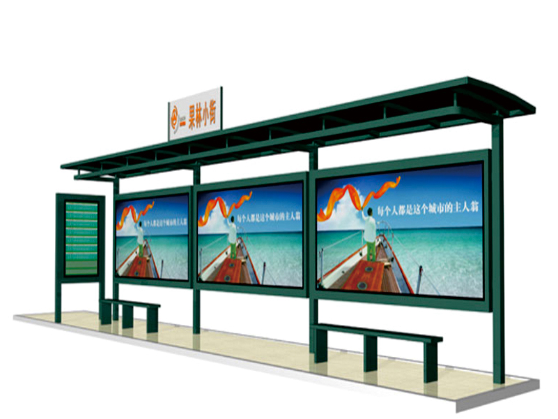HF-010经典公交站台