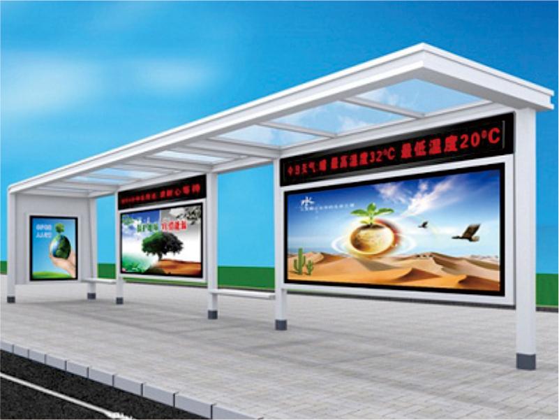 HF-003经典公交站台