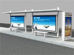 HF-026经典公交站台