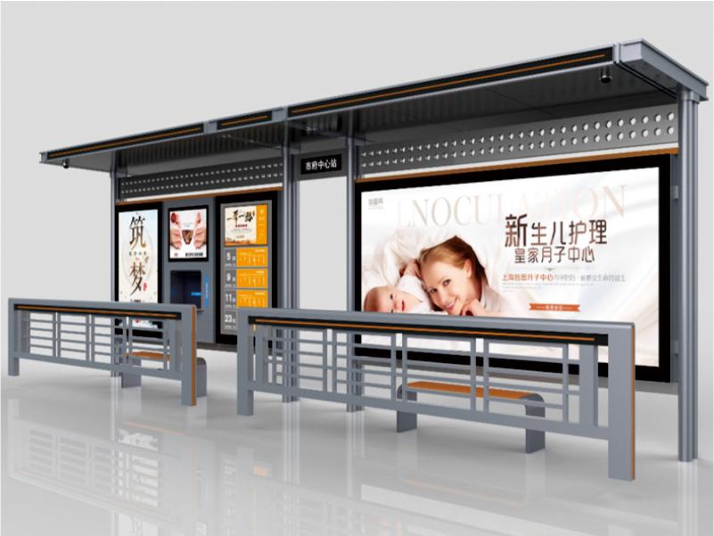 候车亭,公交站台和公交车站台是一个产品?