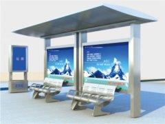 HF-021经典公交站台