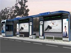 HF-025经典公交站台