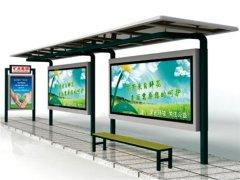 HF-019经典公交站台