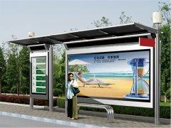 HF-021不锈钢公交站台