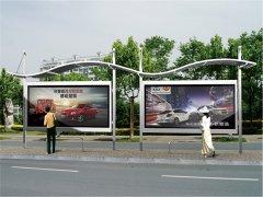 HF-020不锈钢公交站台