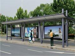 公交站台设计之六大特点