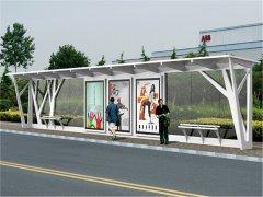 HF-005现代公交站台