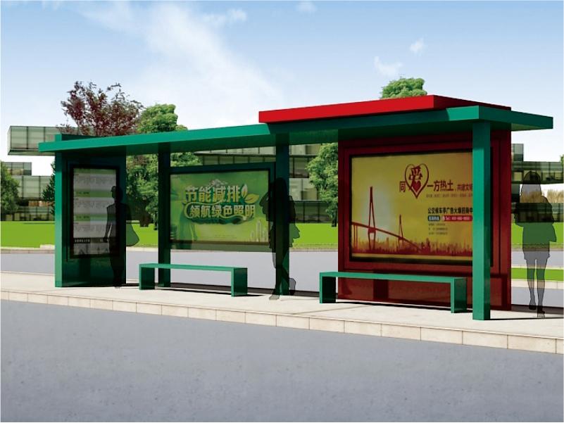 新型公交站台的功能与作用分析