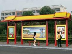 HF-007仿古公交站台