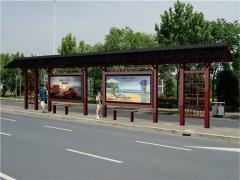 HF-005仿古公交站台