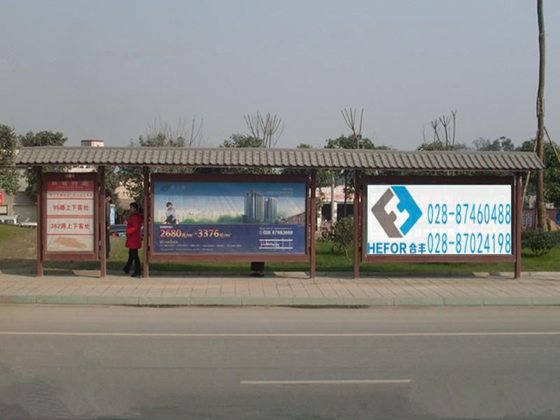 公司成功完成制作贵州习水公交站台