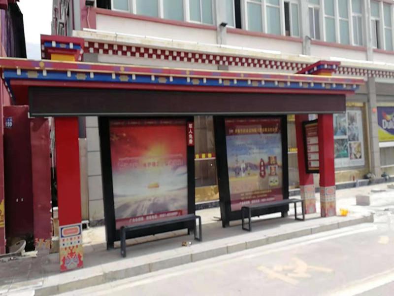 公司成功完成云南公交站台