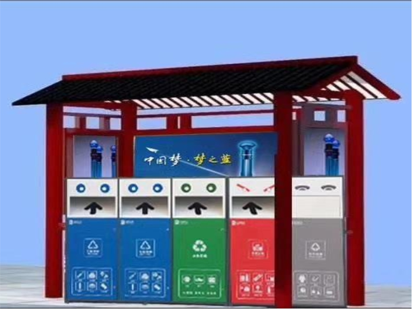 HF-003垃圾分类亭