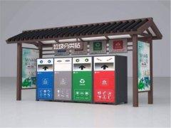 HF-004垃圾分类亭