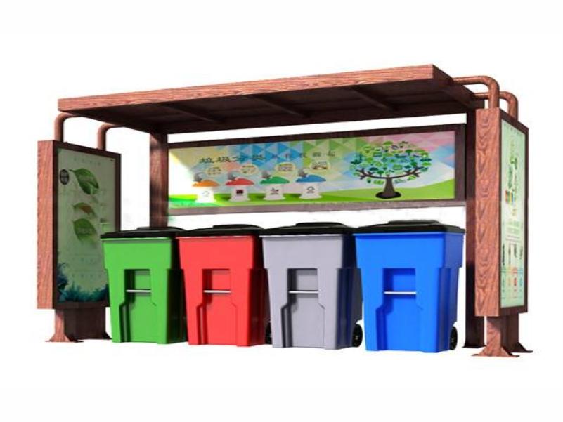 HF-005垃圾分类亭