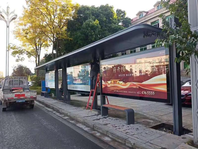 公司成功完成制作绵阳新款公交站台