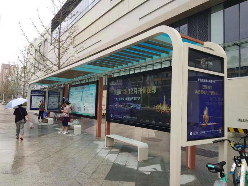 公司成功完成制作贵州公交站台