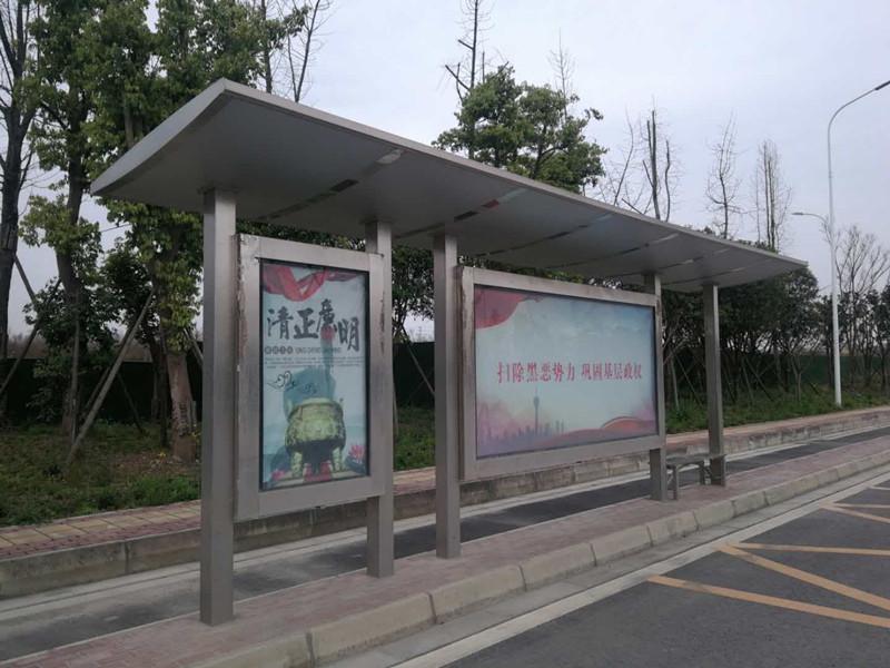 公司成功完成郫县德源公交站台
