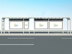 公司成功完成制作广安新款公交站台
