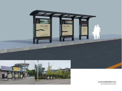 公司成功完成制作蓬莱公交站台