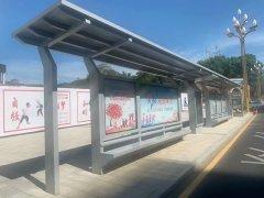 公司成功完成制作南充公交站台