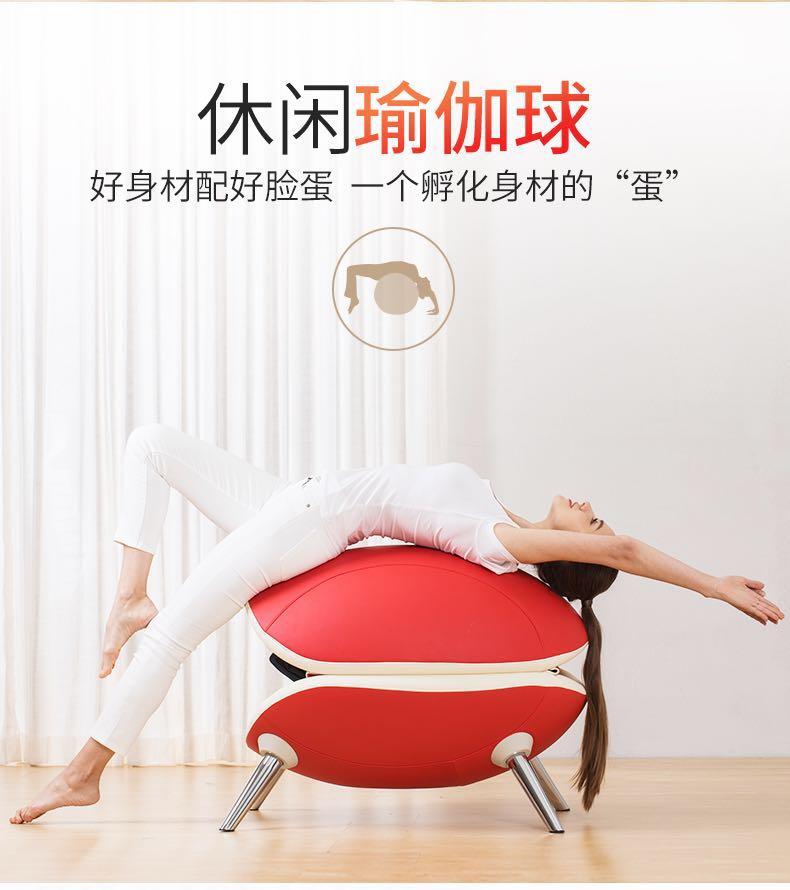 蛋生未来按摩椅