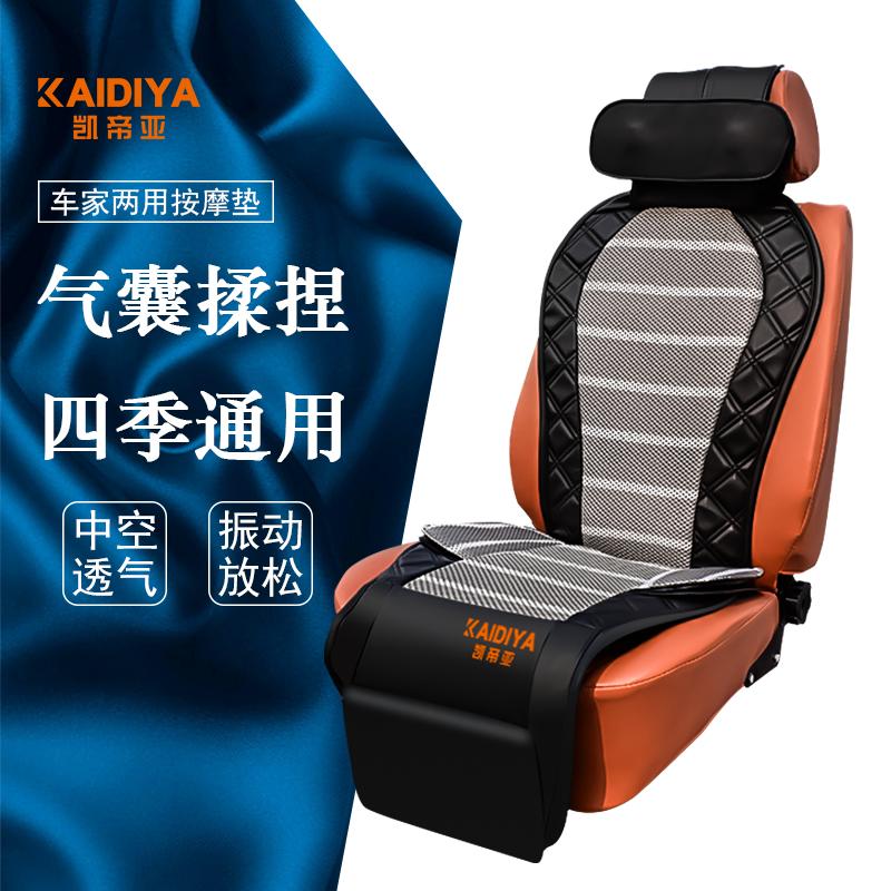 智能车载按摩垫12A