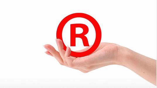 你知道商标注册的必要性吗?