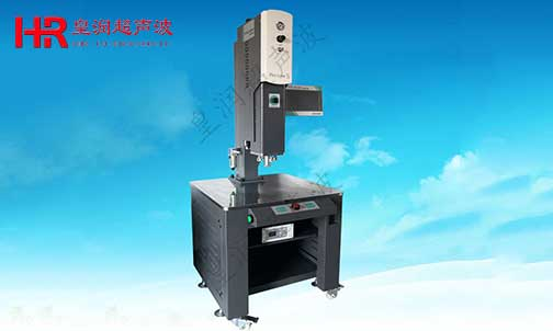 PTS2000-1526全功能高精度超声波塑焊设备