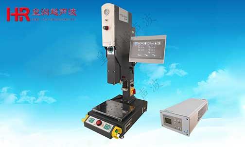 PTS2000系列-3510超声波塑焊机