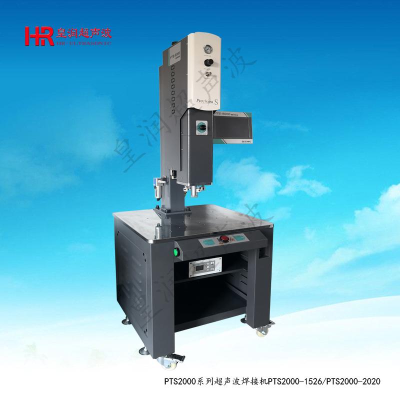 超声波换能器对于超声波焊接机的重要性