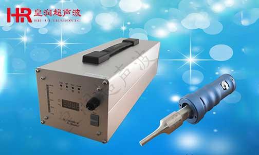 手握式超音波点焊机