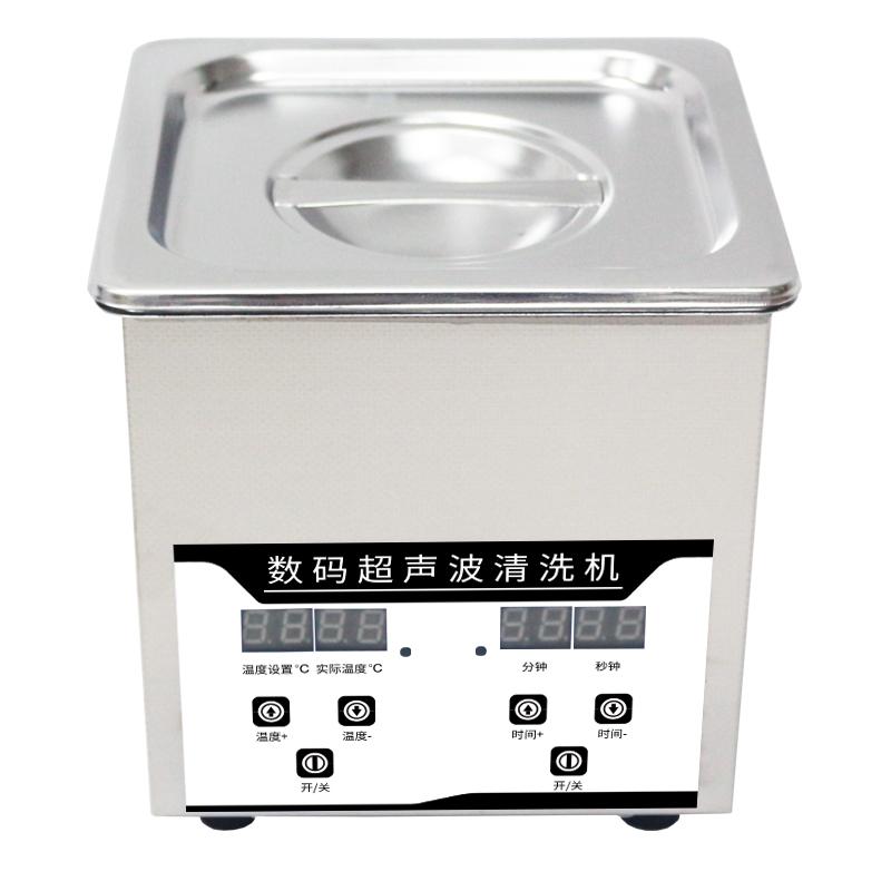 PS-10A桌面型数码控制超声波清洗机