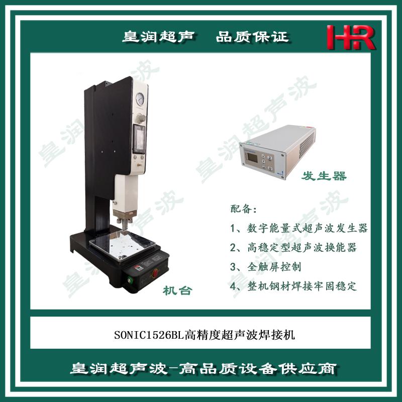 超声波换能器发热原因和处理方法